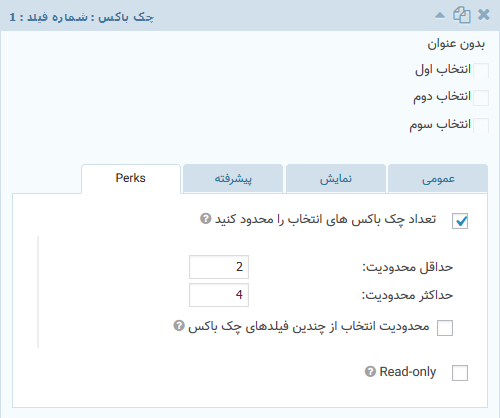 افزونه Gravityperks فارسی